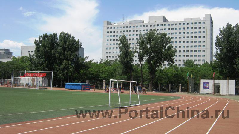 University-Chineese-Medicine (28)
