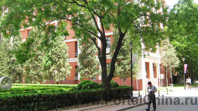 University-Chineese-Medicine (3)