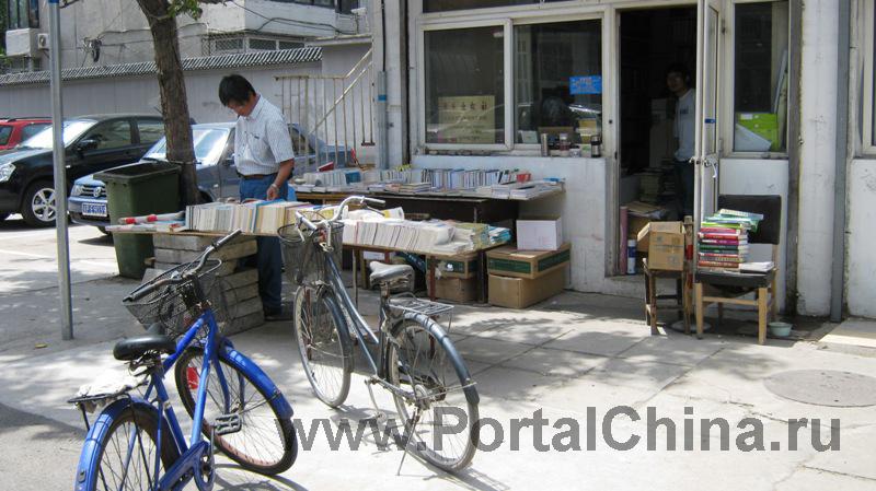 University-Chineese-Medicine (4)