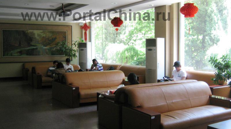 University-Chineese-Medicine (7)