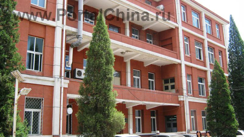 University-Chineese-Medicine (9)