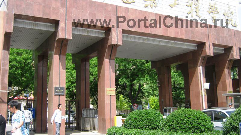 Пекинский Университет гражданского строительства и архитектуры поддерживает международные связи с другими ВУЗами за границей