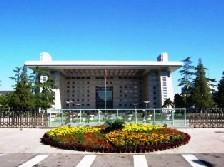 Пекинский Педагогический Университет