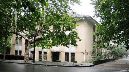 Чжэцзянский университет (Ханчжоу)