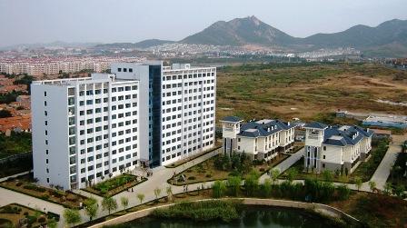 Институт Циндао