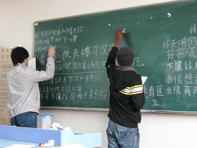 Изучение китайского языка в университетах Китая
