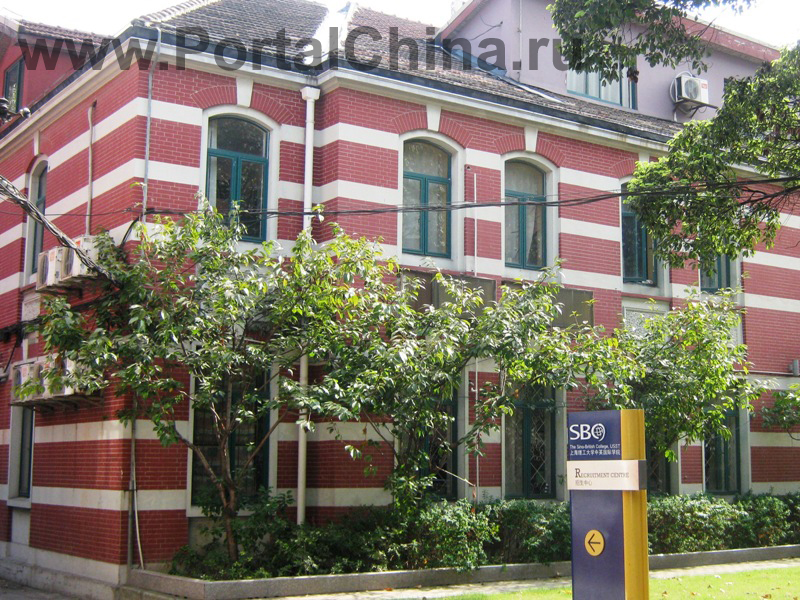 Sino-British-College-Shanghai (2)