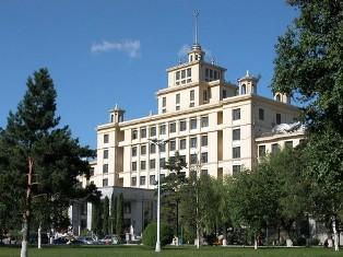 Летние курсы в Хэйлуцзянском Университете