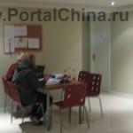 Школа китайского языка Mandarin House в Пекине и Шанхае