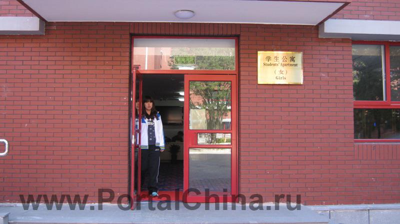 Beijing National Day School (15)
