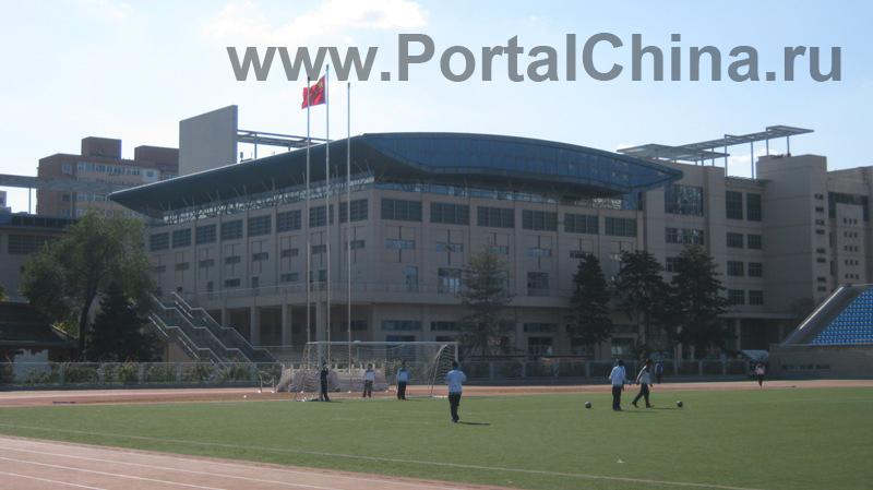 Beijing National Day School (17)
