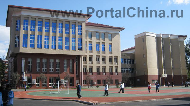 Beijing National Day School (23)