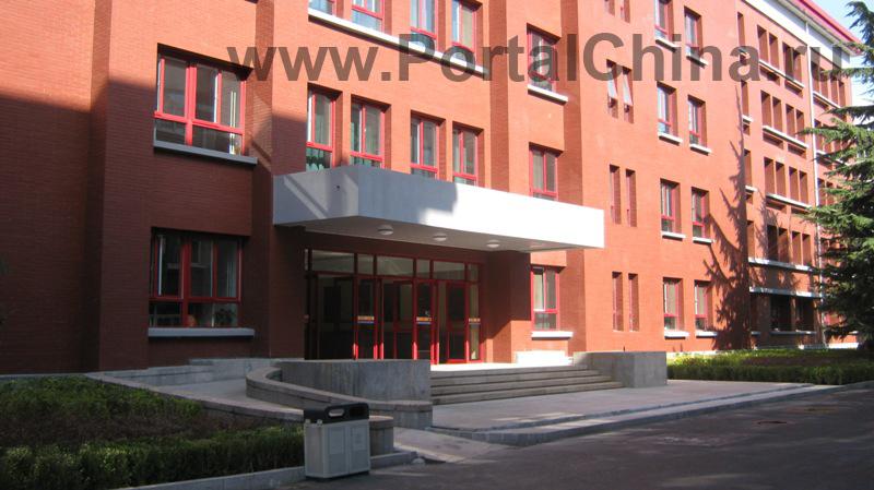 Beijing National Day School (26)