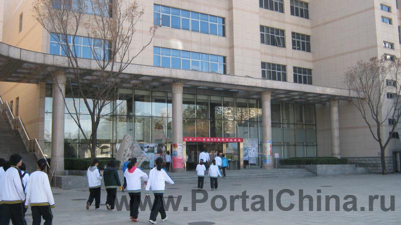 Beijing National Day School (31)