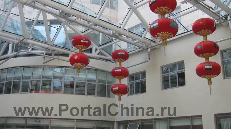 Beijing National Day School (36)