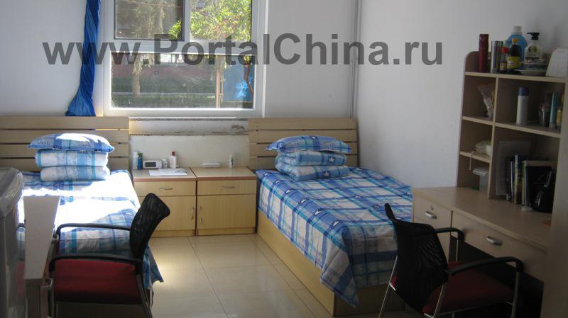 Beijing National Day School (45)