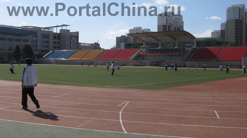 Beijing National Day School (6)