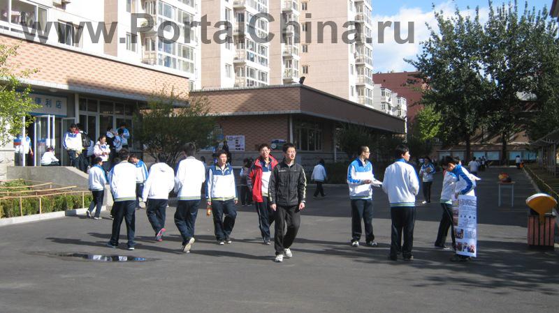 Beijing National Day School (7)