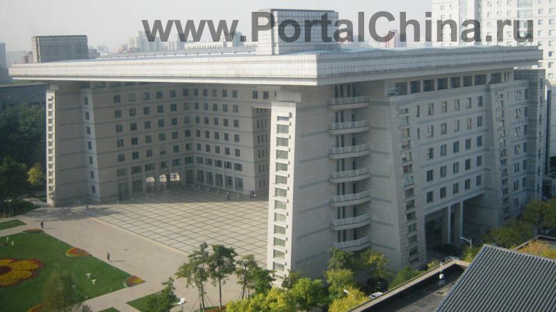 Beijing Normal University (4)