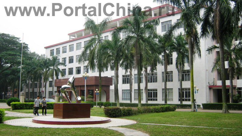 Guangdong University of Foreign Studies 1 (27)