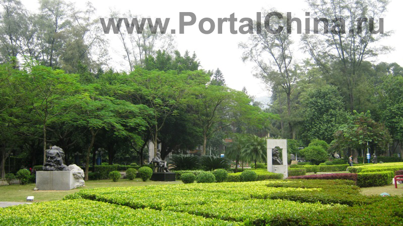 Guangdong University of Foreign Studies 1 (29)