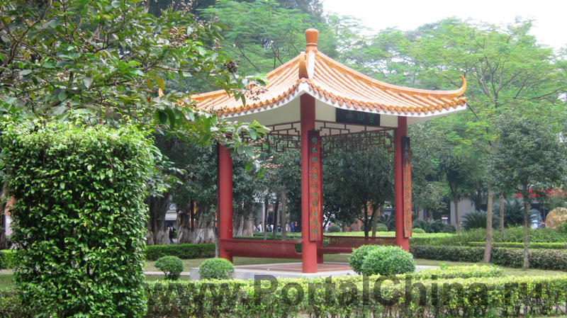 Guangdong University of Foreign Studies 1 (32)