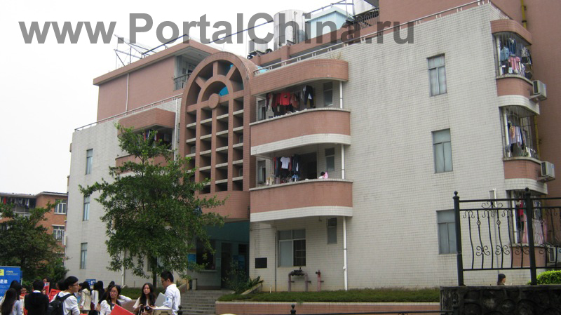 Guangdong University of Foreign Studies 1 (36)