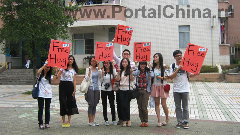 Guangdong University of Foreign Studies 1 (39)