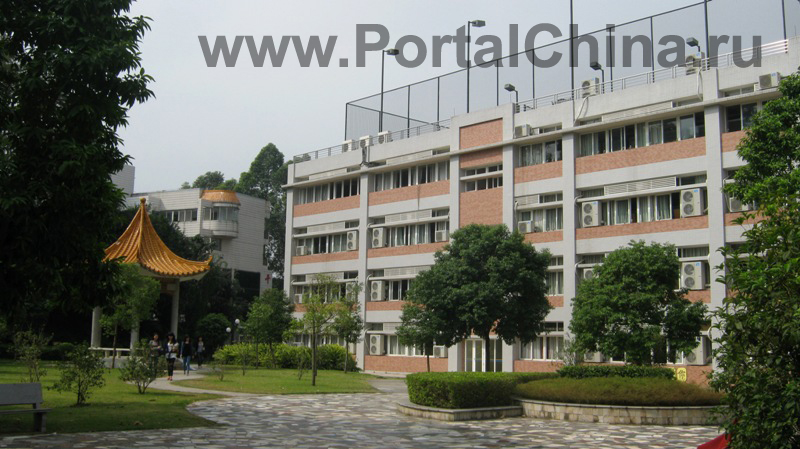 Guangdong University of Foreign Studies 1 (8)
