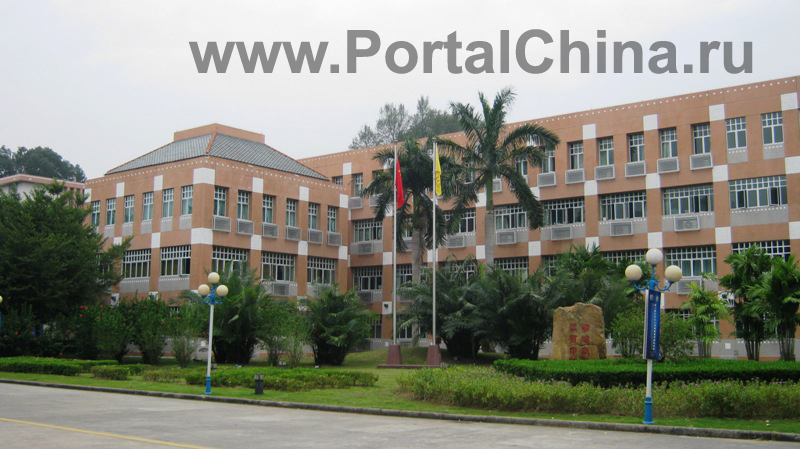 Guangdong University of Foreign Studies (5)