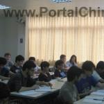 Гуандунский Университет Иностранных Языков и Внешней Торговли