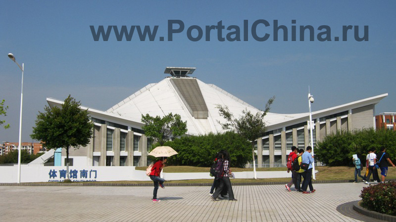 South China University of Technology 1 (13)