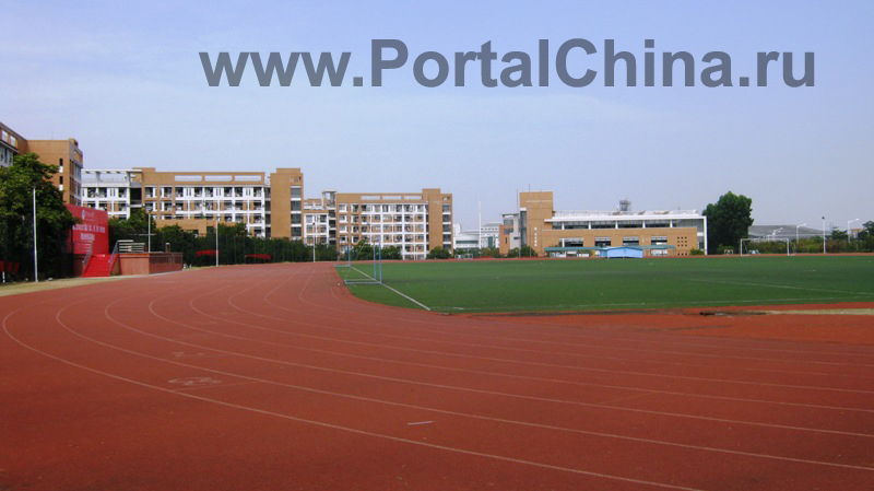 South China University of Technology 1 (19)