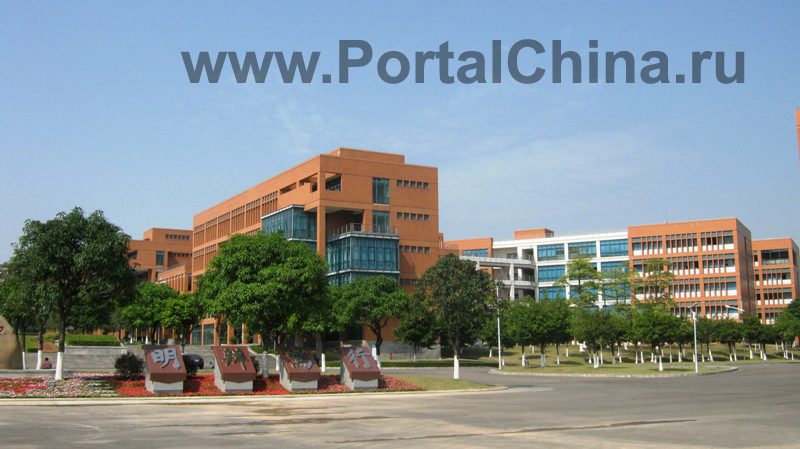 South China University of Technology 1 (2)