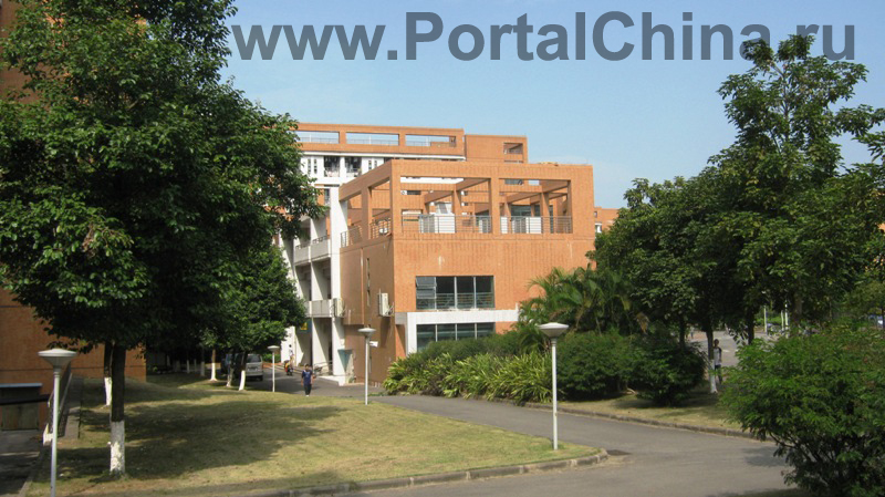 South China University of Technology 1 (21)