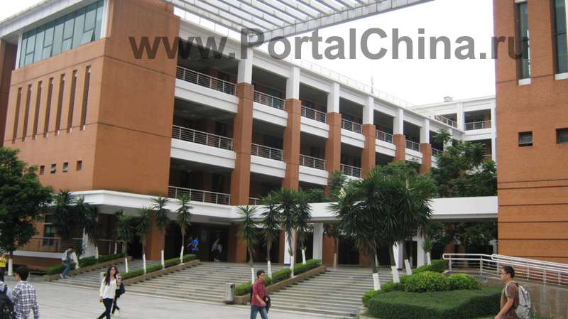 South China University of Technology 1 (26)