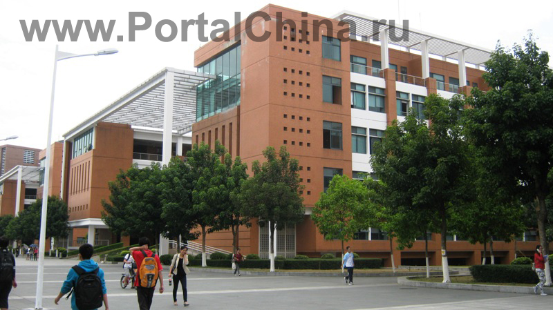 South China University of Technology 1 (29)