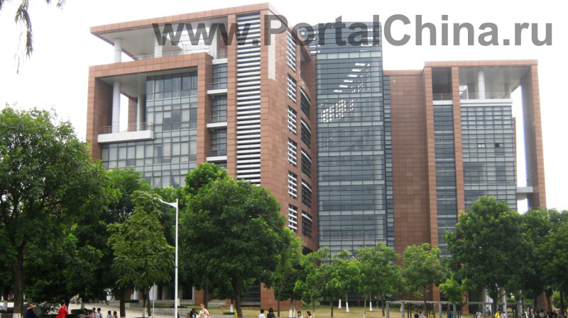 South China University of Technology 1 (30)
