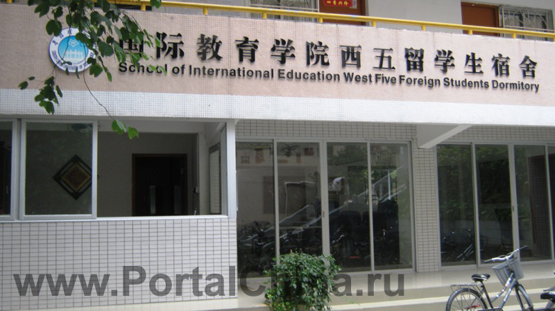 South China University of Technology 1 (32)