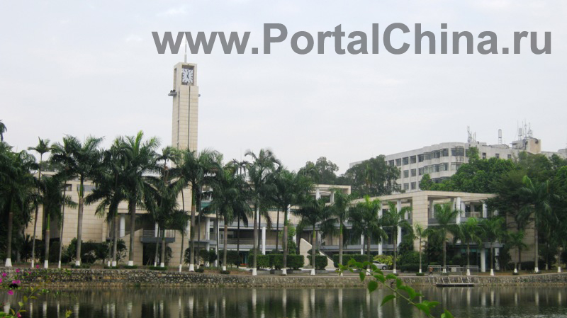 South China University of Technology 1 (35)