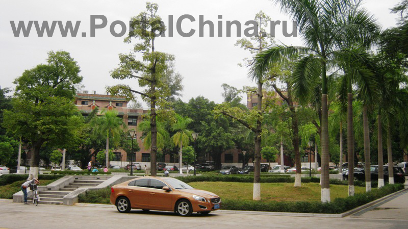 South China University of Technology 1 (44)