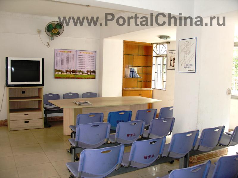 South China University of Technology 1 (7)