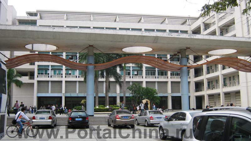 Южно-Китайский технологический университет (SCUT) - один из ведущих китайских университетов, участник проекта 985 и проекта 211.