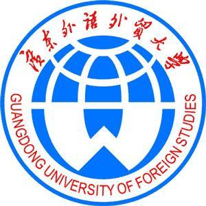 Логотип Гуандунского Университета Иностранных Языков и Внешней Торговли