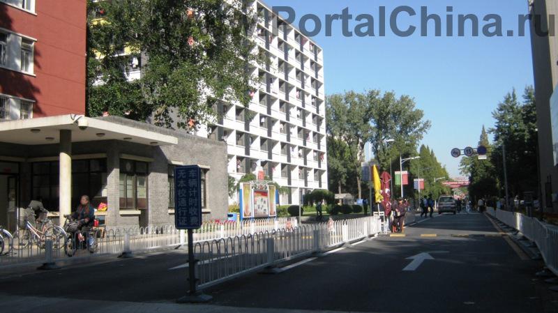 Beijing-Normal-University-1