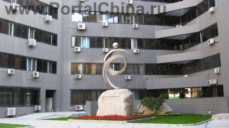 Нынешний кампус Пекинского Педагогического Университета был построен в 1954 году, расположен в северо-западной части р-на Хайдянь, между Вторым и Третьим кольцом, и среди всех остальных университетов наиболее близок к центральной площади Тяньаньмэнь