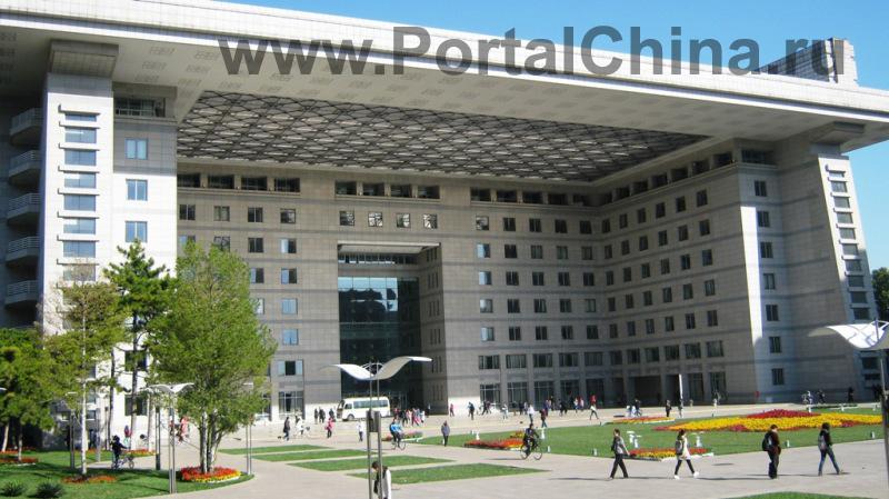 Пекинский Педагогический Университет также один из первых ВУЗов получил разрешение принимать иностранных студентов для обучения китайскому языку