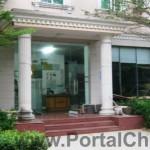 Hainan-1-Language-School (10)