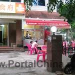Hainan-1-Language-School (21)