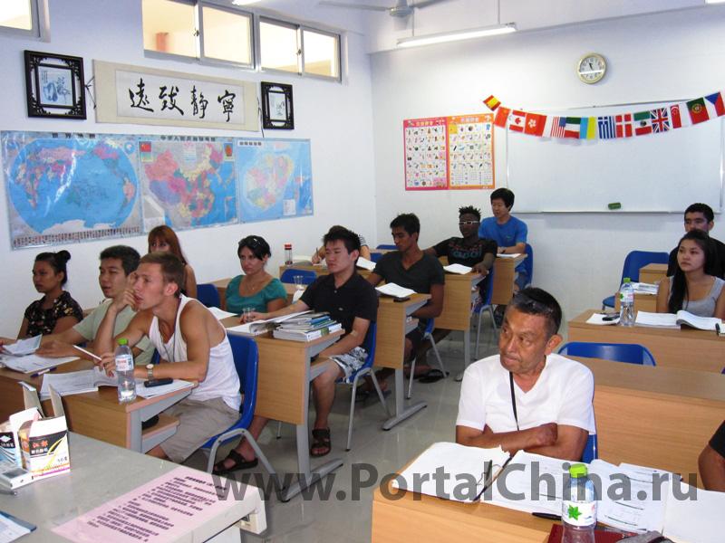 Hainan University (1)